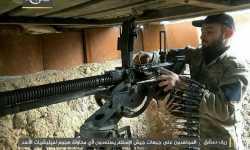 الثوار يكبّدون النظام عشرين عنصراً على جبهة حزرما شرقي الغوطة