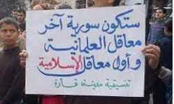 كم علمانيا في سوريا؟