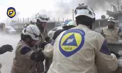 الدفاع المدني: مستمرن بأداء عملنا في الشمال السوري بحيادية