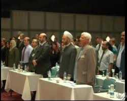 نص البيان الختامي للمؤتمر السوري للتغيير