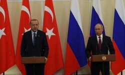 منظور تركيا وروسيا للملف السوري.. أوجه الشبه والاختلاف