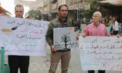 #اكسروا_حصار_الغوطة ..حملة إعلامية تطالب بإنهاء الحصار المرّ