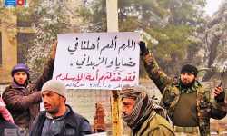 ماذا بعد ما كشفته مأساة مضايا؟