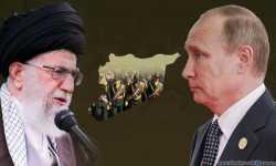 هل تسلم روسيا سورية لإيران؟