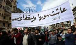مصير سورية في أيدي أبنائها