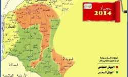 حصاد 2014: من نوى إلى الشيخ مسكين.. عام الانتصارات بنكهة حورانية