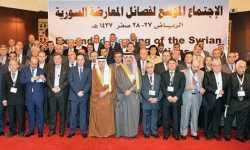 تكفير الموقعين في مؤتمر الرياض