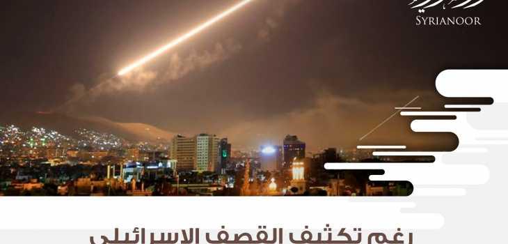 رغم تكثيف القصف الإسرائيلي؛ الرد الإيراني لا يزال محدوداً