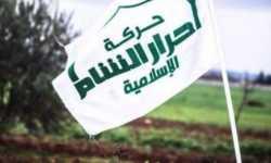 باحث: تركيا تبحث عن بديل لحركة أحرار الشام