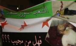 عن الموت السوري (نصوص قصيرة)