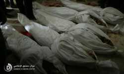 نزيف الغوطة مستمر.. 75 شهيداً ومئات الجرحى حصيلة مجازر يوم أمس