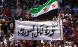 الثورة السورية تحتاج إلى قائد لتنتصر!!!