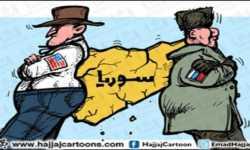 التجاذبات الروسية في المفاوضات السورية