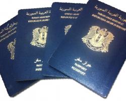 مرسوم تشريعي حول الرسم القنصلي للجوازات السورية الجديدة