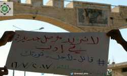اقتتال ودماء في إدلب بعد بغي تحرير الشام، وناشطون يغردون #الجولاني_عدو