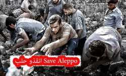 محاولة لوقف إرهاب الأسد