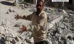 أمنستي: نظام الأسد يستهدف المدنيين