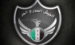 خطورة التسليح الخفيف للجيش السوري الحر