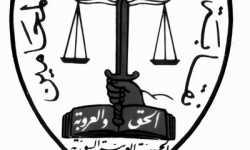 فضيحة بجلاجل:مجلس فرع محامي دمشق غير قانوني والقرارات الصادرة عنه باطله