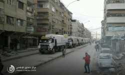 دخول قافلة مساعدات أممية إلى الغوطة الشرقية بريف دمشق