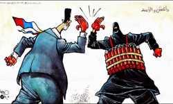 النظام وداعش في سورية