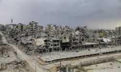 حمص البطولة والشرف