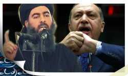 رأس البغدادي أم رأس أردوغان وقادة المقاومة؟!