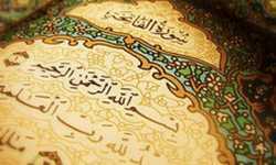 العودة إلى التربية القرآنية.. الجدية في حياة المسلم