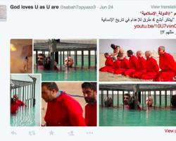 أنت من تبحث عن داعش!!  (قراءة تحليلية للأسباب التي جذبت الشاب العربي لفكرة داعش)