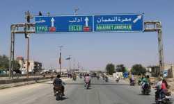 مجلس معرة النعمان يصدر قراراً بإخراج كافة المقرات العسكرية خارج المدينة