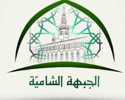 ما هو الحكم الشرعي للمشاركة في مؤتمر الرياض؟