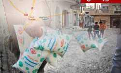 أزمة حليب الأطفال تتفاقم في درعا جنوبي سوريا والحلول إسعافية فقط
