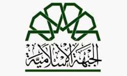 علماء ودعاة في المملكة يصدرون بياناً لتأييد