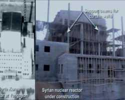 واشنطن تتهم دمشق بعرقلة تحقيق نووي