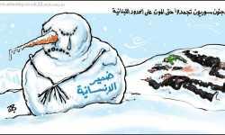 اللاجئون السوريون وصقيع الوعود