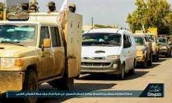 نشرة أخبار سوريا- الثوار يشنون هجوماً على مواقع النظام شمالي حماة نصرة للغوطة، وغصن الزيتون تطوّق عفرين من الجهة الغربية -(14-3-2018)