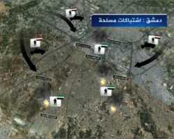 أعنف قتال في دمشق ومظاهرات مسائية