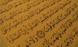 لماذا لا نشتاق للصلاة؟