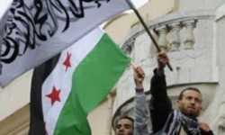 آخر ما توصل إليه الغرب زرع بذور الفتنة بين فصائل الثورة السورية