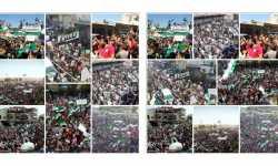 وقفات سريعة مع مظاهرات لابديل عن إسقاط النظام