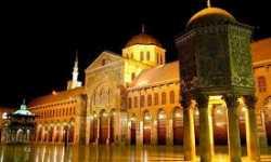 إنها دمشق