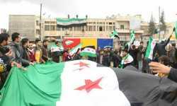 نشرة أخبار الجمعة - الثوار يحبطون محاولة تسلل شمالي حماة، وخروج مظاهرة للمطالبة بتحرير القرى التي تحتلها قسد شمالي حلب -(7-12-2018)