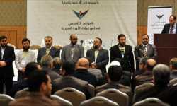 اجتماع موسع لقوى الثورة السياسية والعسكرية في تركيا