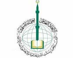 بيان الاتحاد العالمي لعلماء المسلمين يطالب الأمة الإسلامية والعربية والضمير الإنساني بحماية الشعب السوري