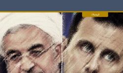 طريقة إيران الجديدة للحرب في سوريا