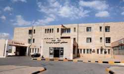 الأردن يوقف العلاج المجاني للسوريين في مشافيه الحكومية