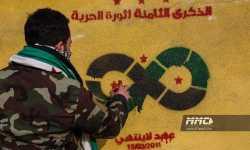 حصاد أخبار الجمعة - خروج مظاهرات حاشدة إحياء لذكرى الثورة، وتركيا تسير ثاني دورية عسكرية في المنطقة العازلة بإدلب -(15-3-2019)