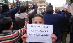 السوريون في الداخل لا يهتمون «بجنيف 2»
