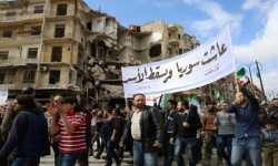 في حلب... أنين الحصار مستمر رغم الهدنة