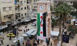 مصير إدلب .. !